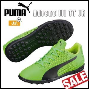 サッカートレーニングシューズ ジュニア プーマ PUMA Adreno III TT JR トレシュー|move