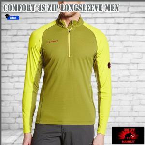 マムート インナー コンフォート4Sジップロングスリーブ  MAMMUT COMFORT 4S Zip Longsleeve Men 4964 (MMTBGN)|move