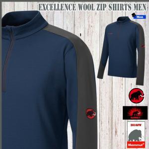 MAMMUT(マムート) EXCELLENCE Wool Zip Shirts Men カラー:5891 (MMTBGN) move
