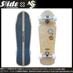 SLIDE x FB Curve Ride 33 スライドxフラットバンカーズ コラボ サーフスケート|move