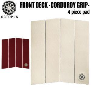 OCTOPUS(オクトパス) GRIP FRONT DECK フロントデッキ CORDUROY デッキパッド サーフィン|move
