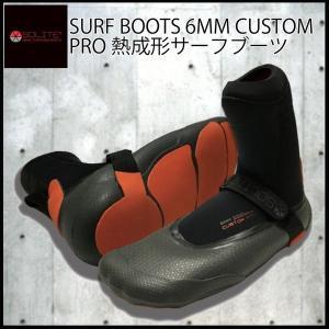 A# SOLITE(ソライト) SURF BOOTS 6MM CUSTOM PRO 熱成形サーフブーツ|move