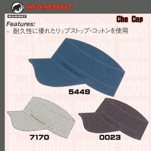 MAMMUT Che Cap (マムート)|move