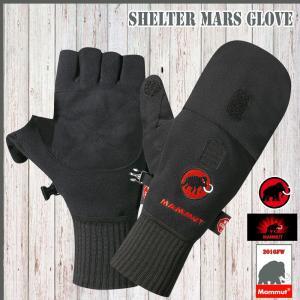 MAMMUT(マムート) Shelter Mars Glove カラー:0001(sale15)|move