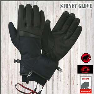 マムート MAMMUT Stoney Glove カラー:0001(p15)|move