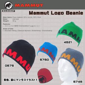 MAMMUT マムート Mammut Logo Beanie 《MAMMUT_2016FW》(PDN)|move