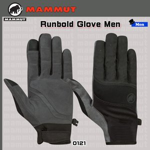 MAMMUT(マムート) Runbold Glove Men ランボールドグローブ(P)(sale15)|move