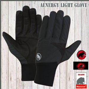 MAMMUT(マムート) Aenergy Light Glove カラー:0121   (mammut_2016FW)(PDN)|move
