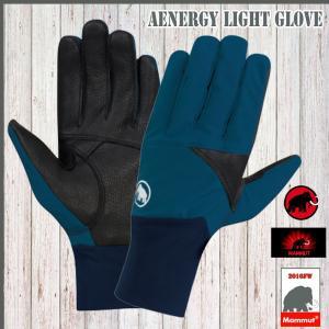 MAMMUT(マムート Aenergy Light Glove カラー:5868 mammut_2016FW(PDN last_od ラスト1品9サイズのみ|move