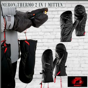 マムート メロン サーモ 2イン1 ミトン 0001 black MAMMUT Meron Thermo 2 in 1 Mitten move