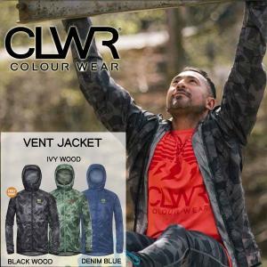 カラーウエア COLUR WEAR メンズ ランニングウエア Vent Jacket (PACKABLE)|move