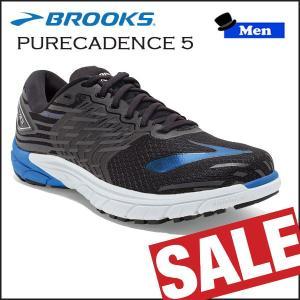 SALE ランニングシューズ ブルックス BROOKS メンズ PURECADENCE 5 (074) ピュアケーデンス 【old-bks】|move