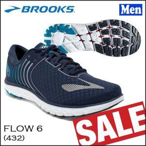 SALE メンズ ランニングシューズ ブルックス BROOKS メンズ PUREFLOW 6 フロー ピュアフロー 【old-bks】|move