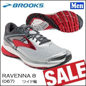 SALE メンズ ランニングシューズ ブルックス BROOKS メンズ RAVENNA 8 ラベナ 【old-bks】■あす楽対応■|move