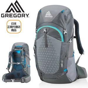 グレゴリー バックパック GREGORY(グレゴリー) JADE33 ジェイド33 XS/S  エーテルグレー(女性用) GLKEN あすつく|move