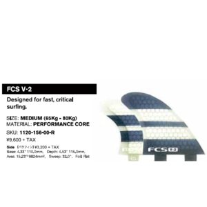 サーフィン サーフアクセサリー フィン FCS V-2 PC TRI FIN RETAIL PACK エフシーエス フィン move
