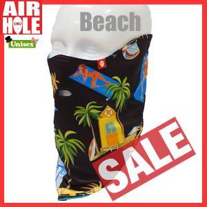 AIRHOLE エアホール STANDARD 1 カラー:Beach フェイスマスク sps-sb ah-ss|move