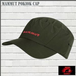 マムート MAMMUT Pokiok Cap  graphite 帽子 (MMT_2018SS)(18帽子) 18ddscn|move