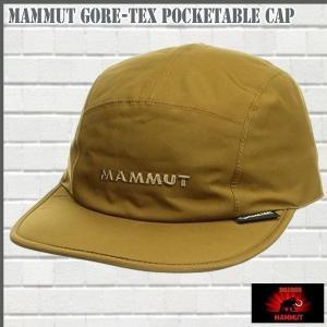 マムート ゴアテックス ポケッタブルキャップ 4968 MAMMUT GORE-TEX Pocket...