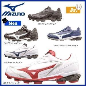 野球 ポイントスパイク ウレタン底 一般 ジュニア 少年 ミズノ MIZUNO セレクトナイン|move