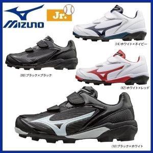 ●商品番号:11GP1721 ●メーカー:MIZUNO【ミズノ】  ●モデル:セレクトナイン Jr ...