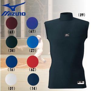 ラスト1品 レッドXO 野球 アンダーシャツ ミズノ MIZUNO 一般用 機能系フィット BIOGEAR バイオギア ドライアクセルUV ハイネック ノースリーブ|move