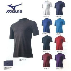 野球 MIZUNO ミズノ 一般用アンダーシャツ DRY 丸首 半袖|move