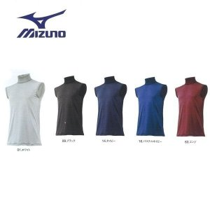 野球 MIZUNO ミズノ 一般用アンダーシャツ DRY タートルネック ノースリーブ|move