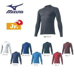 野球 MIZUNO ミズノ ジュニア用アンダーシャツ DRY 丸首 長袖|move