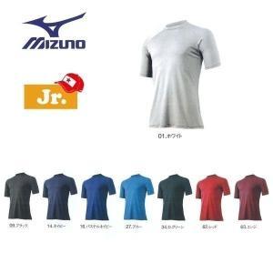 野球 MIZUNO ミズノ ジュニア用アンダーシャツ DRY 丸首 半袖|move
