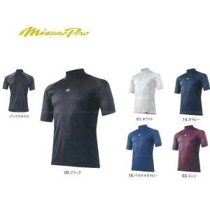 野球 MIZUNO ミズノ 一般用アンダーシャツ ミズノプロ Vカットネックスロープネック・半袖|move
