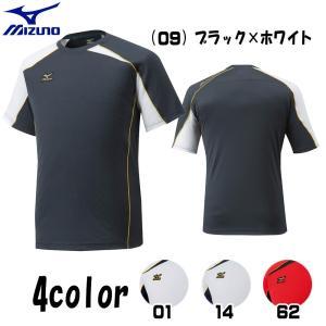 野球 ベースボール Tシャツ 一般用 ミズノ MIZUNO ミズノプロ 半袖|move