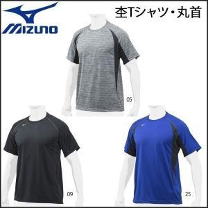 野球 ウェア ベースボールTシャツ 一般用 メンズ ミズノ MIZUNO ミズノプロ ロイヤルプロダクト 杢Tシャツ・丸首 move