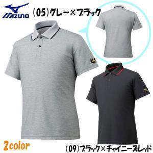 野球 トレーニング ベースボールウェア 一般用 ミズノ MIZUNO ミズノプロ S-LINE 半袖 ポロシャツ|move