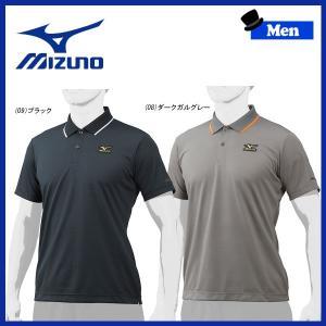 野球 ウェア メンズ 一般 ミズノ MIZUNO ミズノプロ ベースボールTシャツ ポロシャツ|move