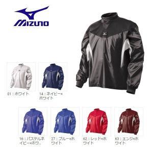 ミズノ 野球 ウインドシャツ ウインドブレーカー 一般用 ミズノ MIZUNO トレーニングジャケット