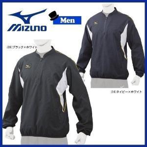 野球 ウェア メンズ 一般 ミズノ MIZUNO ミズノプロ ハーフジップジャケット 長袖|move