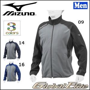 野球 ジャケット トレーニングウェア 一般用 メンズ ミズノ MIZUNO グローバルエリート ストレッチフリース 立衿フルオープン|move