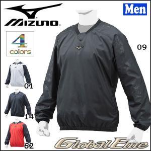 野球 ジャケット トレーニングウェア 一般用 メンズ ミズノ MIZUNO グローバルエリート ウォーマージャケット・V首 裏メッシュ ウインドブレーカー|move