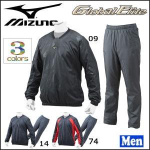 野球 上下セット トレーニングウェア 一般用 メンズ ミズノ MIZUNO グローバルエリート ウォーマージャケット&パンツ 裏起毛|move