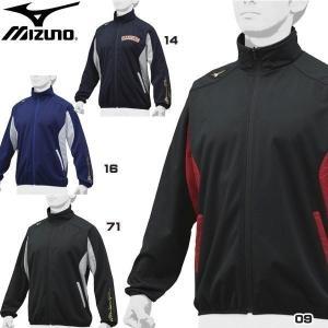 野球 ウェア テックシールドシャツ メンズ ミズノ MIZUNO ミズノプロ ジャケット|move
