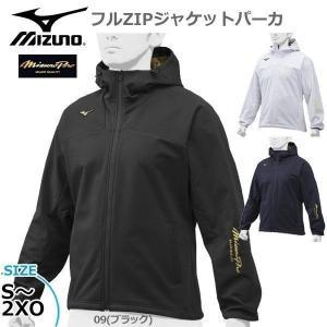 野球 ウェア ボンディング素材 フルジップジャケットパーカ メンズ ミズノ MIZUNO ミズノプロ...
