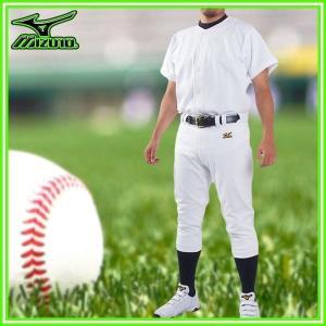 野球 ウェア ユニフォーム シャツ パンツ 一般用 ミズノ MIZUNO 練習 上下セット ホワイト mz-uni|move