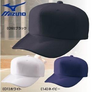 野球 MIZUNO ミズノ 一般 練習用帽子 六方型 ニット|move