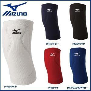 野球 MIZUNO ミズノ ソフトボール用 ニーパッド|move