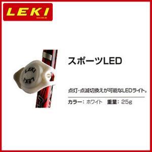パーツ アクセサリー LEKI レキ スポーツLED 1300230 P10 last_od ラスト1品のみ|move