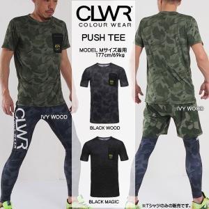 カラーウエア COLUR WEAR メンズ ランニングウエア Push Tee|move