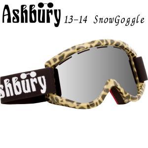 スノーボード ゴーグル 旧モデル アシュベリー Ashbury KALEIDOSCOPE -GREEN TORTOISE- 旧ash|move
