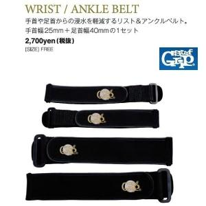 15/16 SURFGRIP【サーフグリップ】 QWR WRIST/ANKLE BELT フリーサイズ 4本入 リスト/アンクルベルト|move