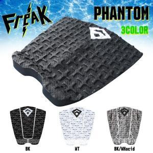 FREAK PHANTOM 【フリーク】デッキパッド